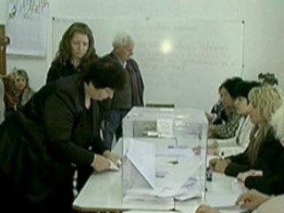 СГП разследва изобрите за български парламент, проведени в Турция