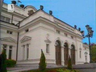 Михаил Михайлов и Рушен Риза положиха клетва като депутати