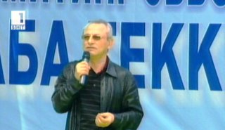ДПС представи кандидатите си