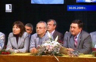Предизборна среща на ДПС в Гоце Делчев