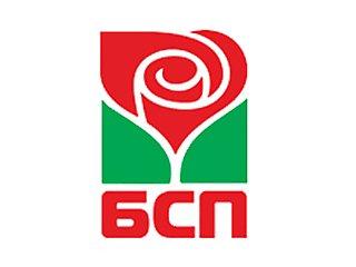Коалиция за България