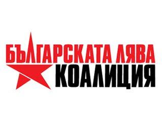 Българската лява коалиция