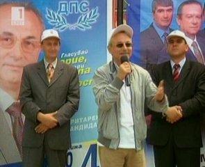 Ахмед Доган се срещна с избиратели на ДПС в Момчилград