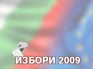 "Политическо движение ""Социалдемократи"""