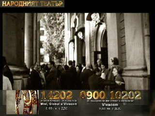 Създаването на българския професионален театър