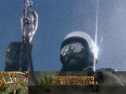 Покоряването на Еверест, Христо Проданов, 1984 г.