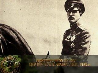 Покушението срещу цар Борис ІІІ в Арабаконак, 1925 г.