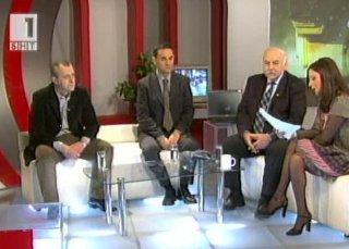 Днес избираме българското събитие на ХХ век