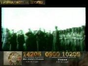 Тутраканската епопея - 1916г.