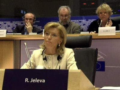 Румяна Желева се провали на изслушването в ЕП