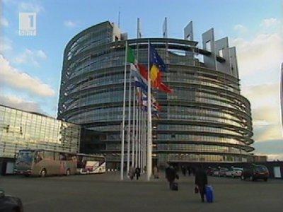 Новата Европейска комисия