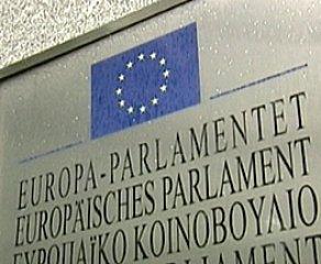 Събира се новият Европейски парламент