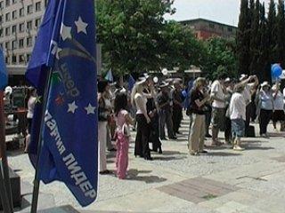 ЛИДЕР и Новото време откриха кампанията си в Стара Загора