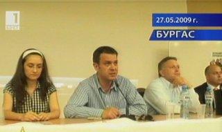 """Водачът на листата на """"ЛИДЕР"""" се срещна със симпатизанти в Бургас"""