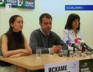 Емил Кошлуков, Веселина Борисова и Алина Добрева на среща със симпатизанти в Плевен