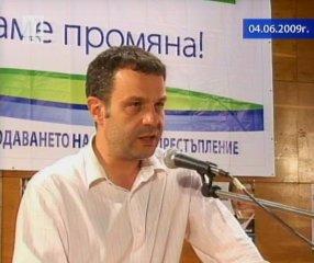 """Емил Кошлуков призова избирателите в Ямбол да гласуват за партия """"ЛИДЕР"""""""