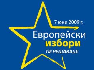 Резултати от изборите за Европейски парламент - 2009 в страните-членки