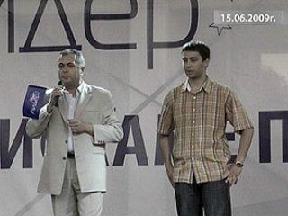 Партия ЛИДЕР стартира кампанията си с концерт в центъра на Русе