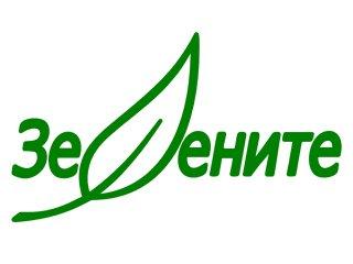 """Политическа партия """"Зелените"""""""