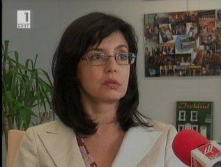Брюксел и българският еврокомисар