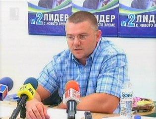 В Плевен от ЛИДЕР с Новото време обвиниха прокуратурата, ДАНС и МВР в незаконни обиски на жилищата на техни симпатизанти