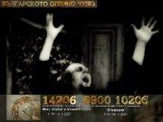 Българското оперно чудо