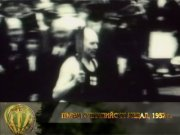 Първият ни олимпийски медал, Борис Георгиев (бокс), 1952 г.