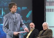 """""""Българските събития на XX век"""" - 28 януари 2010 - Фотограф: Асена АНГЕЛОВА"""