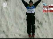 Алексей Гришин спечели ски-свободния стил и първо злато за Беларус във Ванкувър