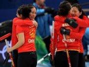 Китай с бронзов медал в кърлинга