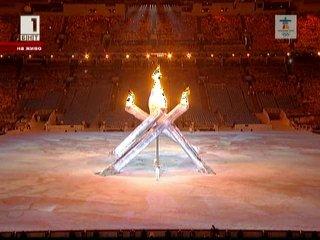 Закриване на 21-те зимни олимпийски игри - Ванкувър 2010 /пълен запис/