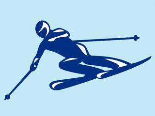 Ски - алпийски дисциплини